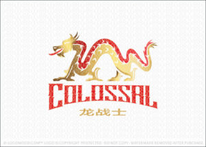 Chinese Mythical Dragon Creature Logo For Sale